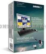 美国Davis气象站专用WeatherLink软件