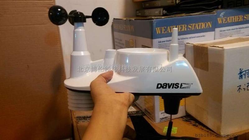 美国Davis无线小气侯环境监测站6250