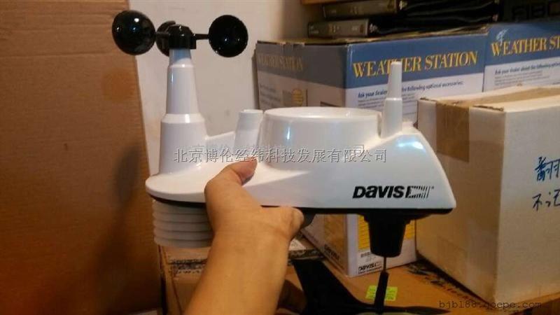 美国Davis无线电子气象站6250