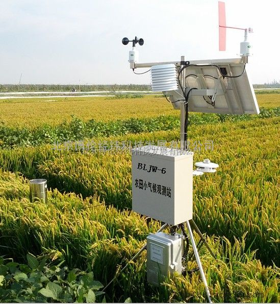 田间小气候观测站BLJW-6