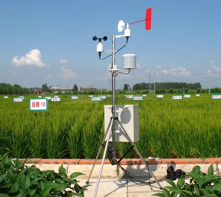 自动气象站BLJW-4