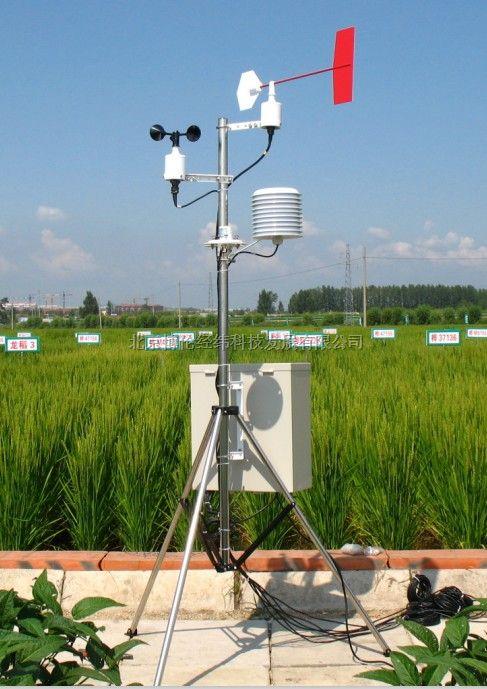 推荐抗干扰农业自动气象站 BLJW-6