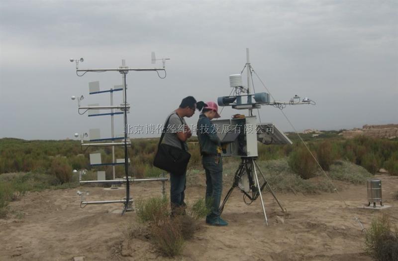 推荐供应BL-SCB风蚀自动观测采集系统