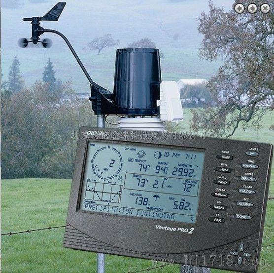 美国Davis Cabled Vantage Pro2有线气象站06152C