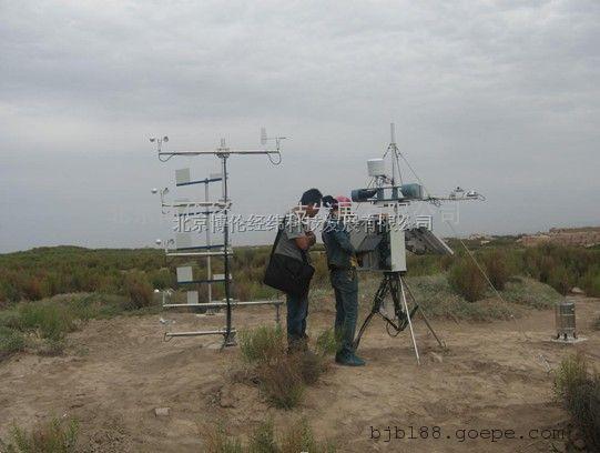 综合草原生态气候观测系统BLJW-ST-NT