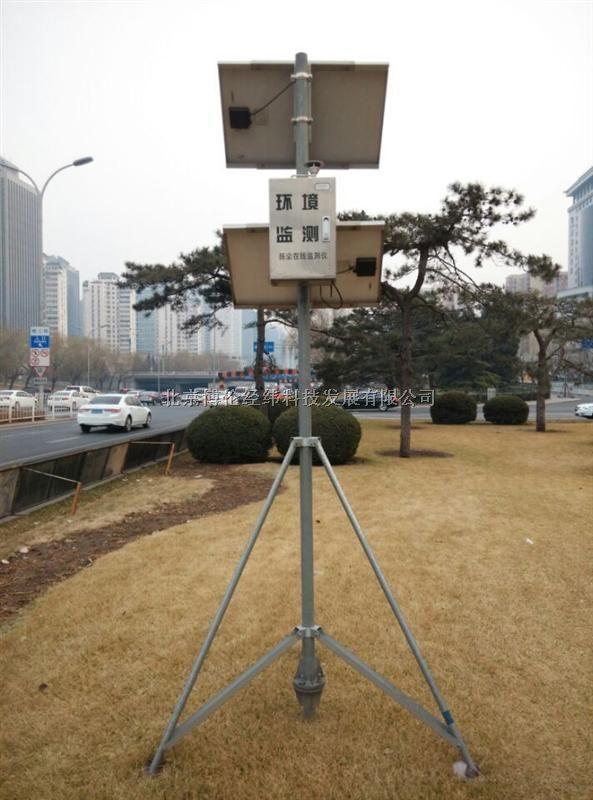 Dust-642 扬尘在线监测仪