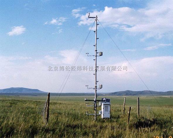 BRM1000型 波文比通量监测系统