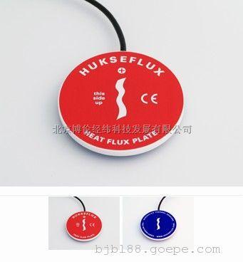 荷兰 Hukseflux土壤热通量传感器HFP01