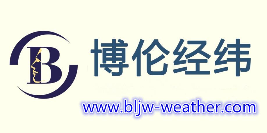 北京博伦经纬科技发展有限公司