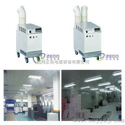 印刷厂防静电加湿器