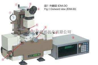 日本测范小孔内径测定仪IDM武汉厂家直销