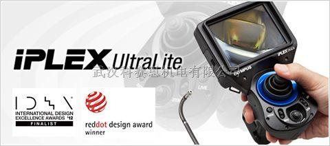 奥林巴斯IPLEX UltraLite工业视频内窥镜多少钱一台?