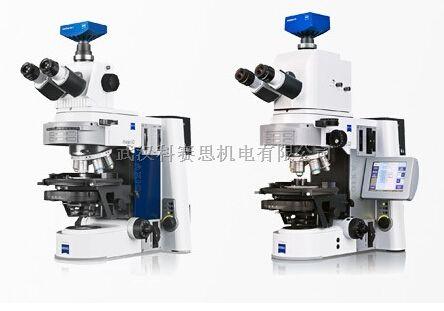 德国蔡司偏光显微镜报价多少钱
