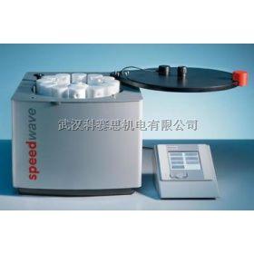 德国布鲁克氧氮氢分析仪湖北武汉销售人员电话