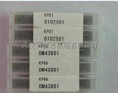 东京精密粗糙度仪DM43801
