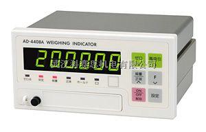 日本A&D支持现场网络的称重显示器原装供应,日本A&D支持现场网络的称重显示器特价