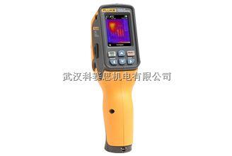 Fluke VT04 可视红外测温仪武汉供应多少钱