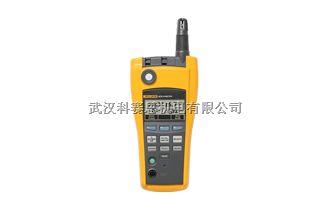 Fluke 975多功能环境测量仪湖北武汉原装供应