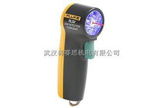 Fluke RLD2 制冷剂泄露检测仪湖北武汉供应多少钱一台