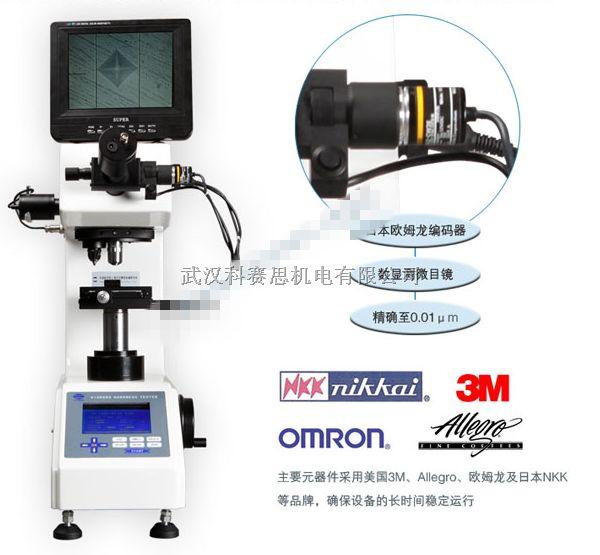 品牌图像分析电子布氏硬度计华中国区特约经销商