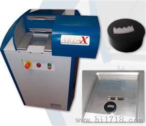 X射线衍射仪进口品牌