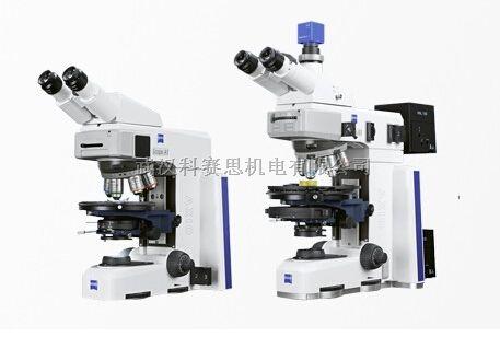 卡尔蔡司显微镜产品