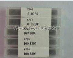 东京精密DM43801粗糙度仪测针新价格