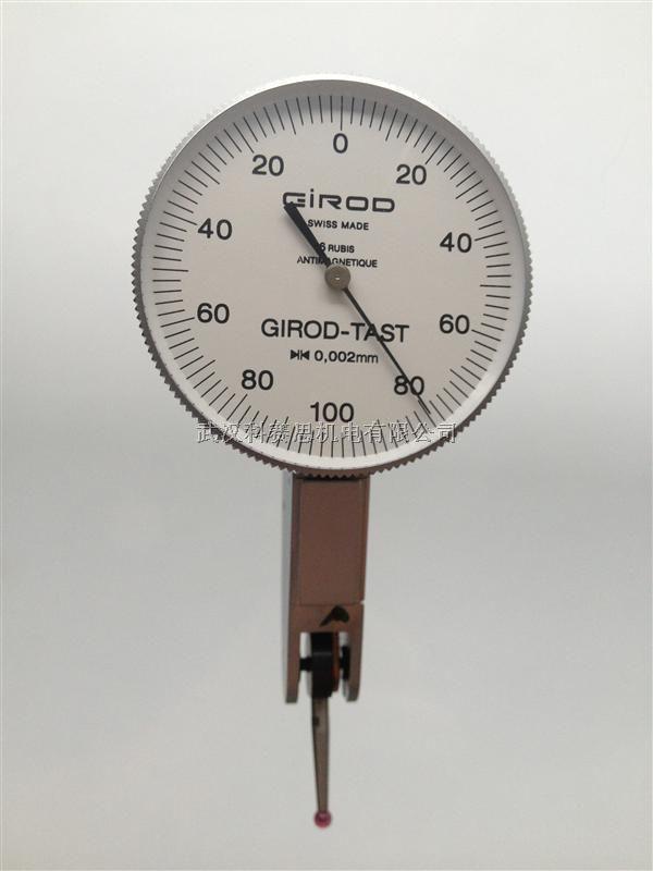瑞士GIROD垂直型杠杆表价销售,瑞士GIROD垂直型杠杆表