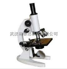日本菊池8X光学显微镜优价销售,日本菊池8X光学显微镜现货直销