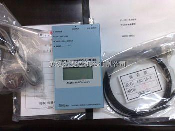 日本昭和便携式振动加速度计价,日本昭和便携式振动加速度计直销价供应