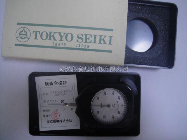 日本东京精机横向张力计价格咨询,日本东京精机横向张力计价销售