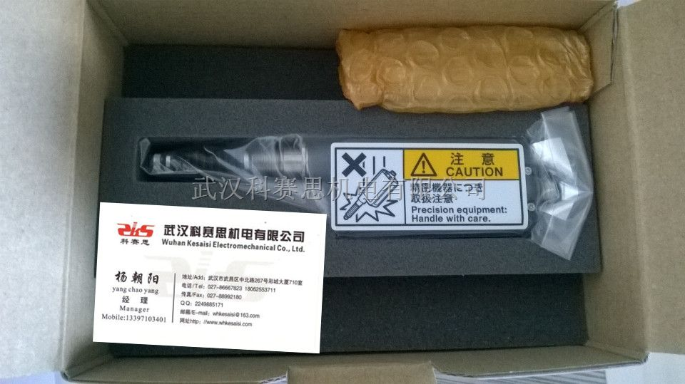日本基恩士接触式传感器GT-H12KF武汉价销售