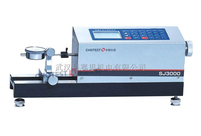 光栅式指示表检定仪SJ3000襄阳价销售