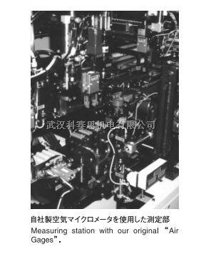日本测范ISSOKU空气测微仪武汉销售人员电话咨询