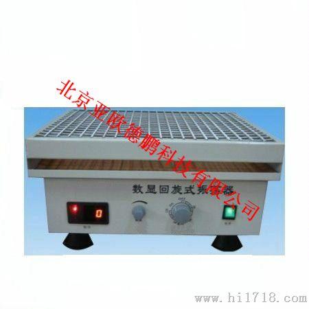 回旋式调速振荡器/摇床DPHY-5A