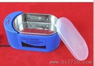 超声波清洗机/小型超声波清洗机/眼镜珠宝清洗机DP-05C