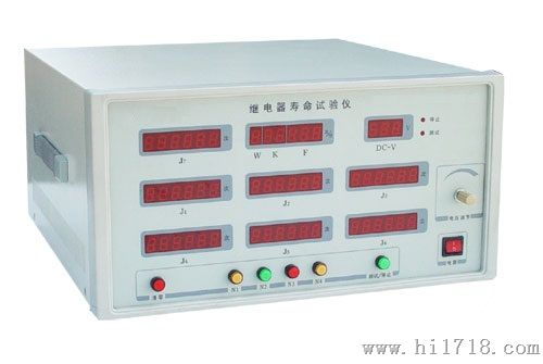 继电器寿命试验仪/继电器寿命检测仪仪DP606-2