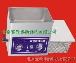 超声波清洗器,清洗机  型号:DP-KQ-100B