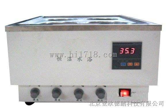 四孔磁力搅拌恒温水浴锅,恒温水浴搅拌器 型号:DP-SY4