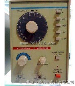 低频信号发生器,信号发生器  型号:DP16920