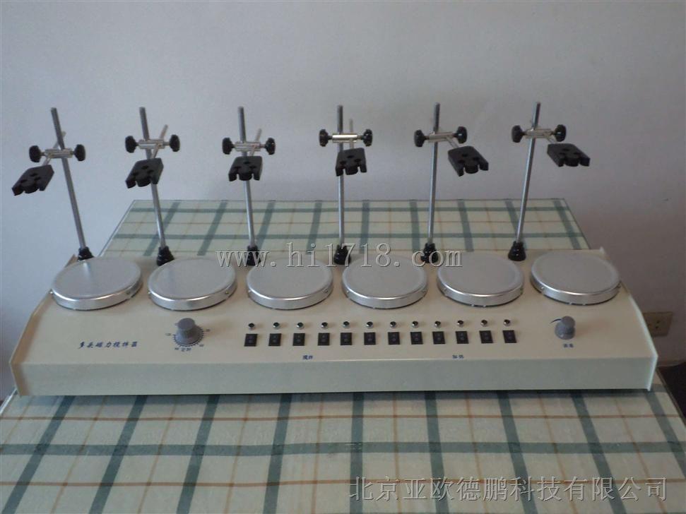 六联磁力加热搅拌器,磁力搅拌器  型号:DP-HJ-6