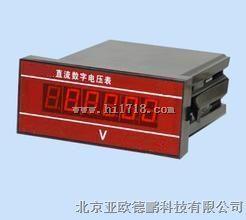 面板式直流数字电压表 型号:DP-Z91/3