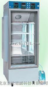 智能人工气候箱 人工气候箱 气候箱 型号:DP-RP-150A