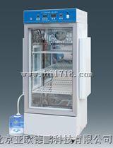 微电脑人工气候箱 人工气候箱 型号:DP-RP-150D