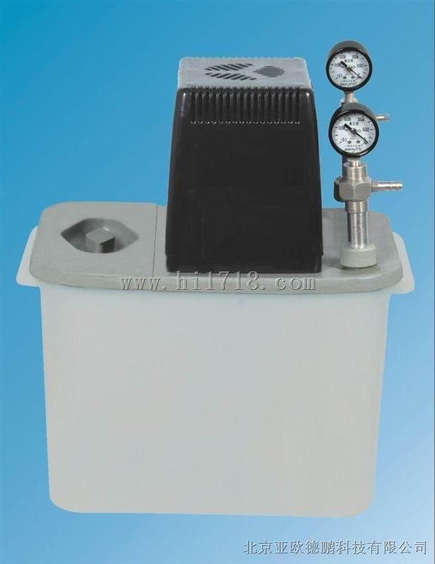 循环水真空抽气泵型号:DP-ZKJ-1