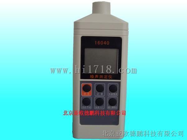 噪声测定仪/噪声仪/噪声计/分贝仪/分贝计/声级计 型号:DP-6040