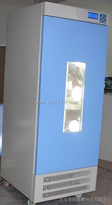 恒温恒湿箱  型号:DP-H100L