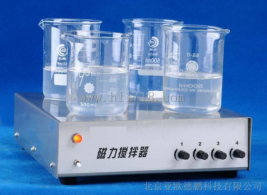 四工位磁力搅拌器/四工位搅拌器/磁力搅拌器 型号:DP-1A4