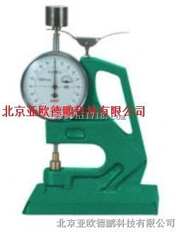 漆膜测厚仪 测厚仪  型号:DP-QUJ