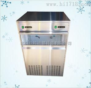颗粒制冰机/颗粒子弹头制冰机 DP-IM-100